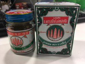 Ya Hom Thai
