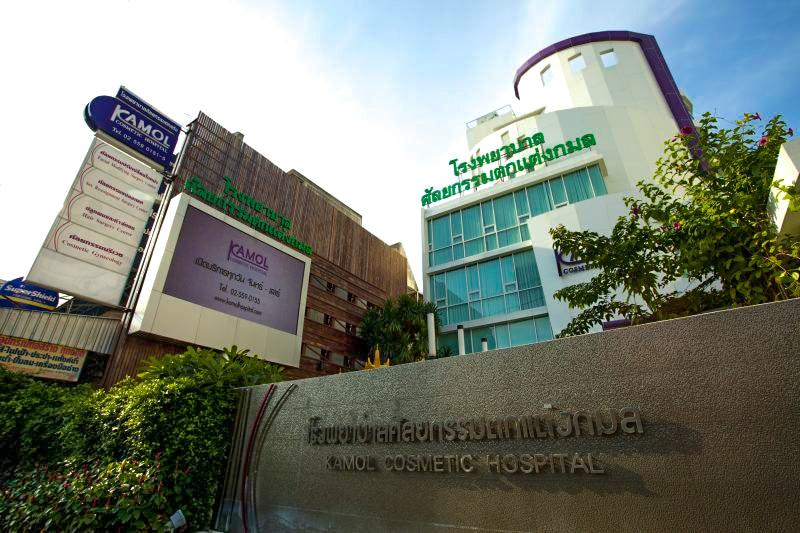 Migliori Ospedali a Bangkok
