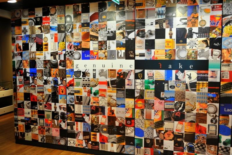 Tilleke Museum counterfeit goods