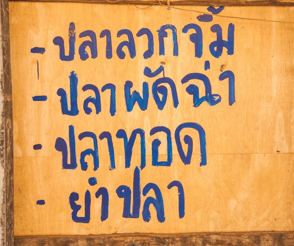 Thai Language Learning
